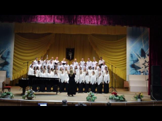 Народна мішана хорова капела ВДПУ Хлопці риболовці обр Ігоря Даньковського