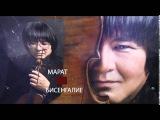 3-й скрипичный концерт Камиля Сен-Санса