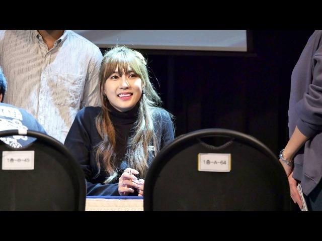 160929 에이핑크 Pink_Revolution 신촌 팬사인회 오하영 직캠 clip2