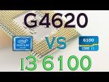 G4620 vs i3 6100 - BENCHMARKS / GAMING TESTS REVIEW AND COMPARISON / Kaby Lake vs Skylake