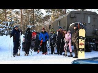 Гора Ежовая 14-15 января 2017 / горнолыжный центр - Екатеринбург
