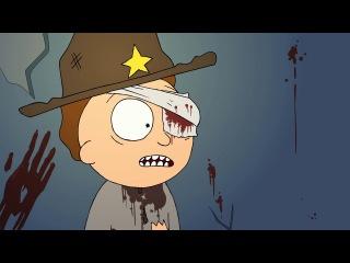 Что если бы Рик и Морти были в игре Ходячие мертвецы.