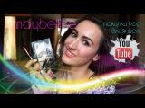 Новинки MAYBELLINE / Покупки под влиянием YouTube | VanilllaMaria