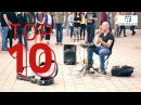 Dub FX Street Performer Music Cover Boss station Great beatboxing loop station MORF octave pedal