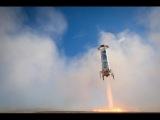 В США компания Blue Origin провела успешные испытания космического корабля New Shepard