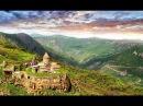 Путешествие по Грузии земле поэзии и вина