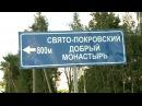 Суворовский район вотчина Геннадия Сорокина