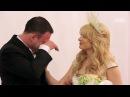 Церемония бракосочетания Таты и Валеры