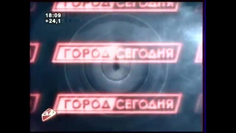 Заставка, анонс, рекламный блок и переход вещания (Антенна-7 [г. Омск]/ТВ Центр, 27.07.2012) Эхо Москвы