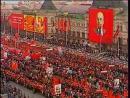 Парад 7 Ноября (Демонстрация трудящихся)  1986