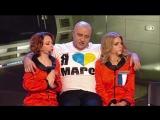 Украинец попадает в международную экспедицию на Марс — Дизель Шоу — выпуск 6, 25