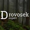 Drovosek.Expert - Спиливание и обрезка деревьев