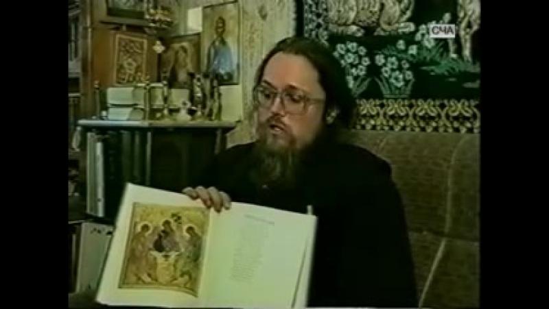 О человеке. Диакон Андрей Кураев (1994 год)