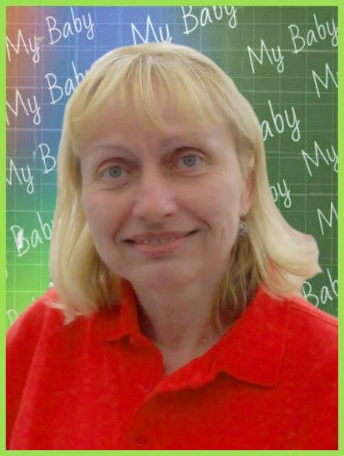 Русецкая Алла Владимировна