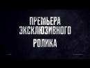 Костюм спидстера. Новости кино. Кино на Фильм.ру