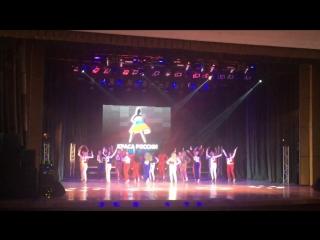 """""""Краса России"""" - Екатеринбург 2016 Общий танец"""