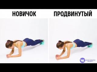 Супер-упражнения для животика