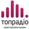 Топрадіо Україна