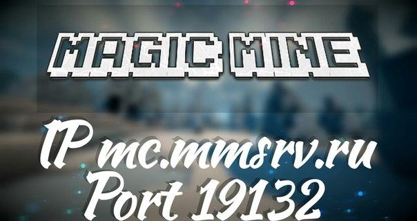-=[Magic Mine]=-