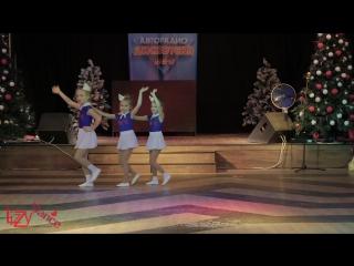 Юные стюардессы_Dance mix (6-11)_Lizzy dance