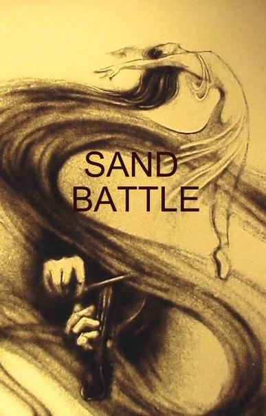 партнеры Sand Drive