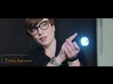 Звездный фотопроект в поддержку акции «Час Земли»