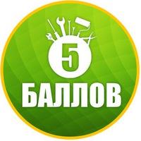 mebel_syktyvkar_5_ballov