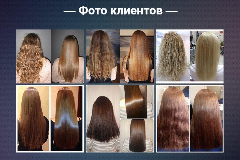 Фотографии довольных клиентов после использования электрической расчёски для выпрямления волос!