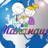 Афиша для детей в Москве - на Мапандии