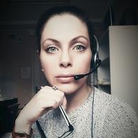 Татьяна Чаплыгина