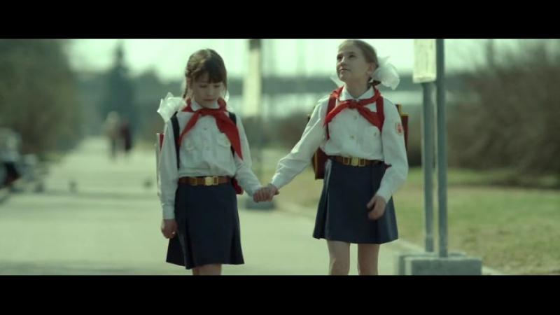 ПИОНЕРЫ ГЕРОИ 115 мин Россия 2015 реж Наталья Кудряшова