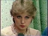 А ну-ка, девушки! Финалистки 1985 года (1986)