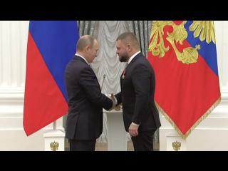 Евгений Поддубный награжден орденом