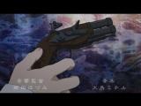 Le Chevalier D Eon - 00 - DVDrip spanish AnimeHD
