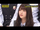 Nogizaka46 – Nogizaka Under Construction ep 67 от 15-го августа 2016