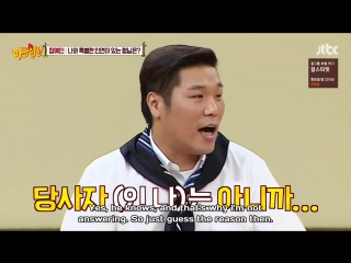 Knowing Brothers 160723 Episode 34 English Subtitles