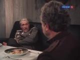 Предсказание из фильма Вечный зов. Разговор Лахновского с Полиповым