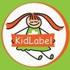 Детские именные стикеры, этикетки|Kidlabel.ru