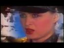 Вика Цыганова - Андреевский флаг 1991 HD video 1