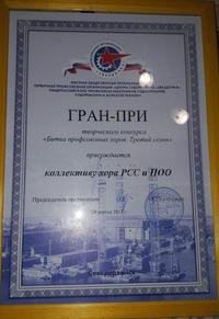 Лидочка Шилова