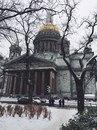 Александр Казанцев фото #16