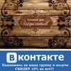 Снять|Отель|Гостиницы|Москва|Красногорск|сутки