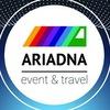 Ариадна Event&Travel отдых, путешествия, события