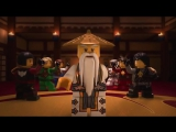 Ниндзяго / The Lego Ninjago Movie (2017) - Official Trailer HD