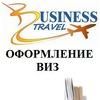 BUSINESS TRAVEL Визовый центр Авиакасса