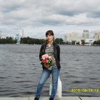 Marishka Salamova