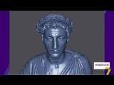 Дюк де Ришелье в 3D