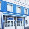 Офтальмологическая клиника г.Ижевск