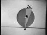 Центр инерции, простейшие виды движения, механические перемещения твердых тел (1979)