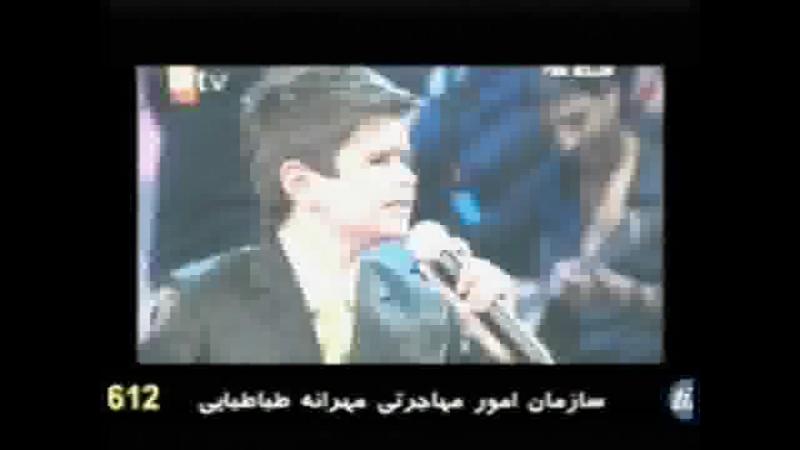 Tasvir Iran